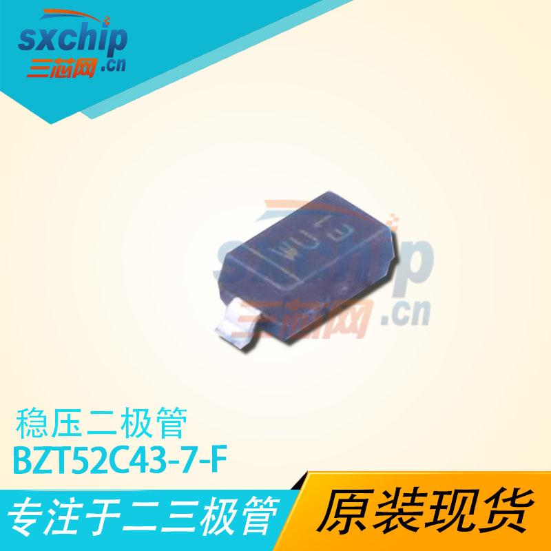 BZT52C43-7-F