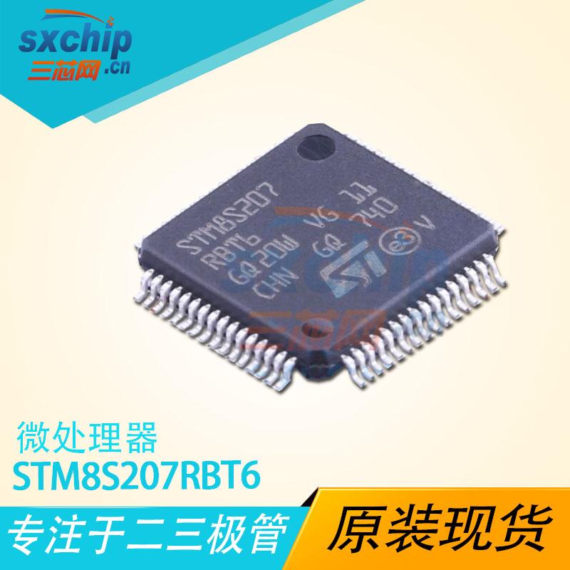 STM8S207RBT6