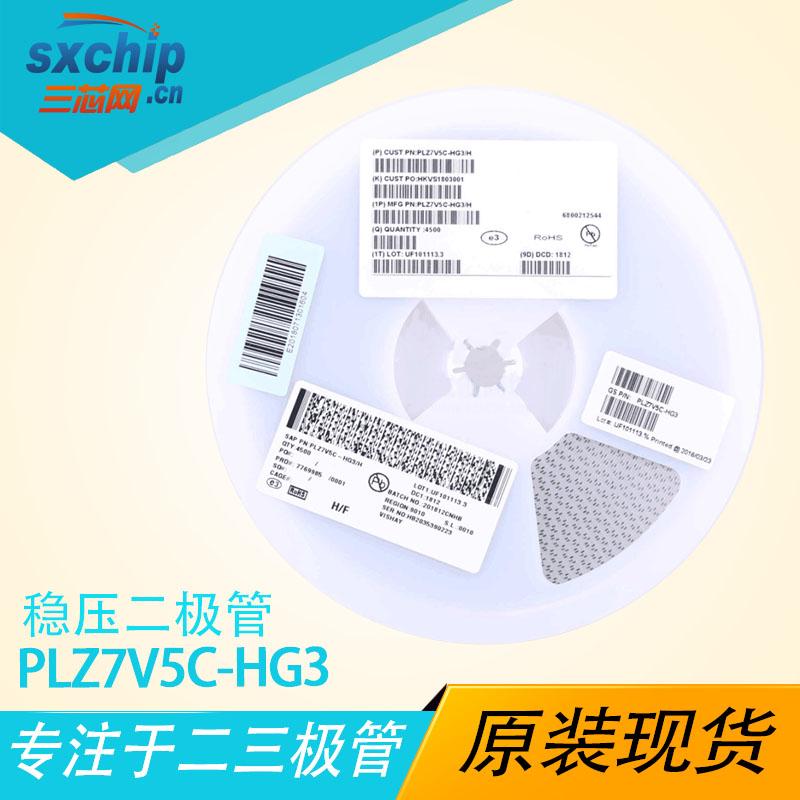 PLZ7V5C-HG3