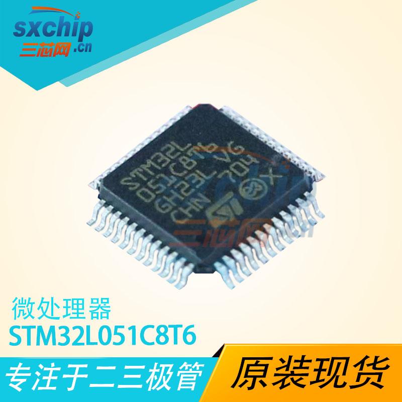 STM32L051C8T6