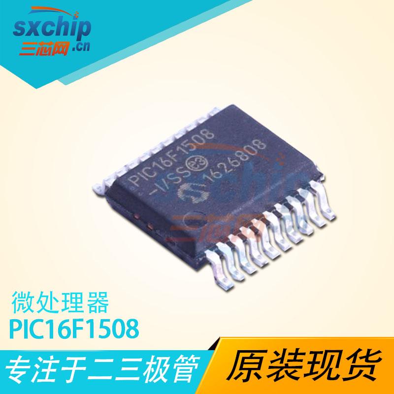 PIC16F1508-I/SS