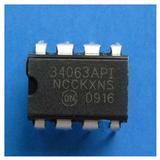 稳压管  MC34063A/1.5A