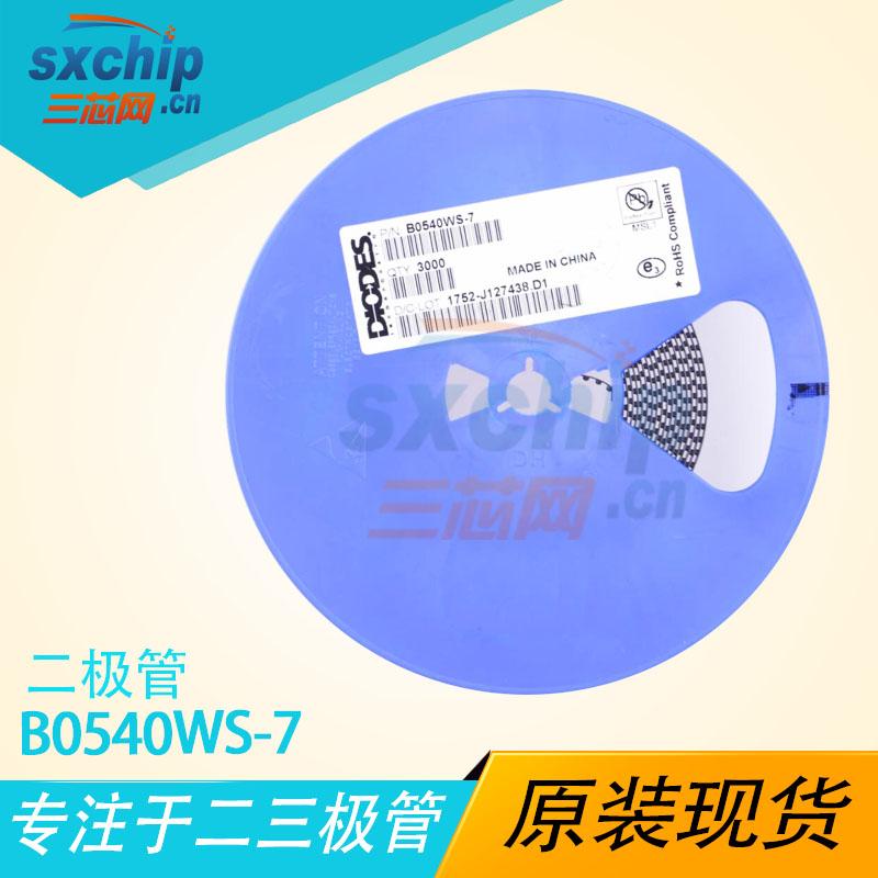 B0540WS-7