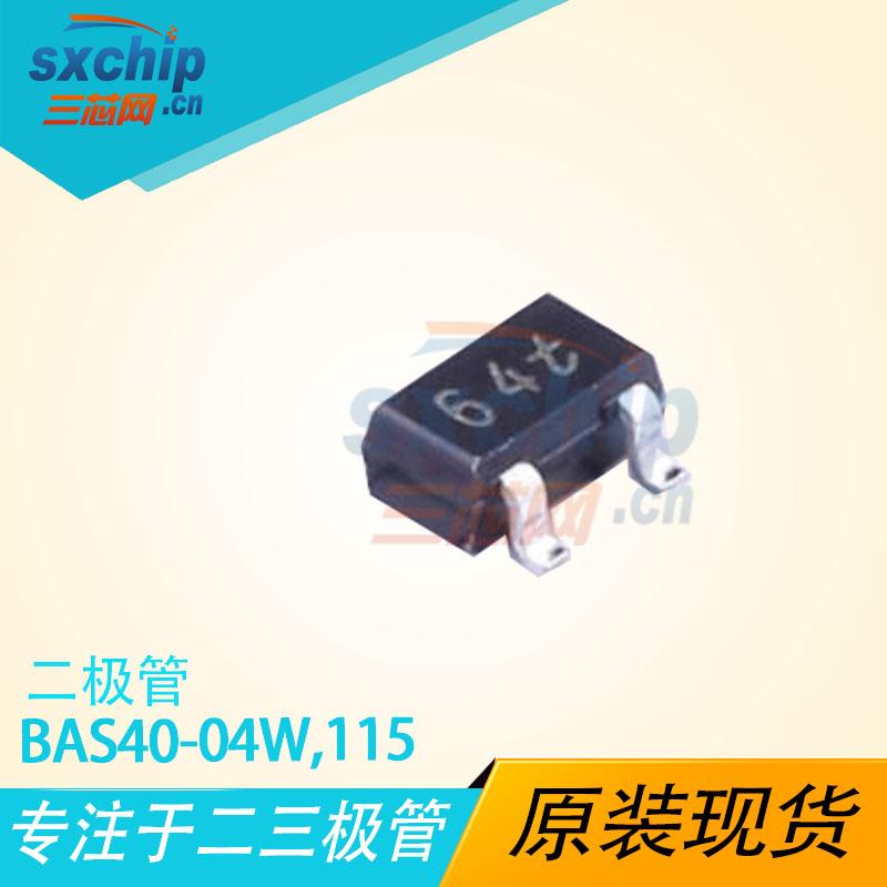 BAS40-04W,115