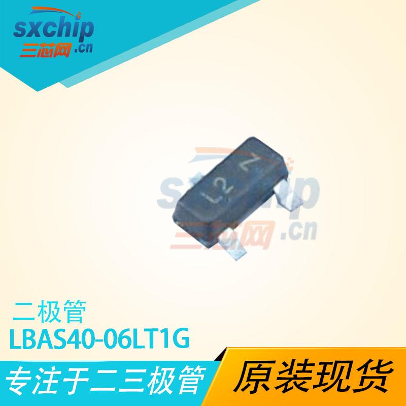 LBAS40-06LT1G