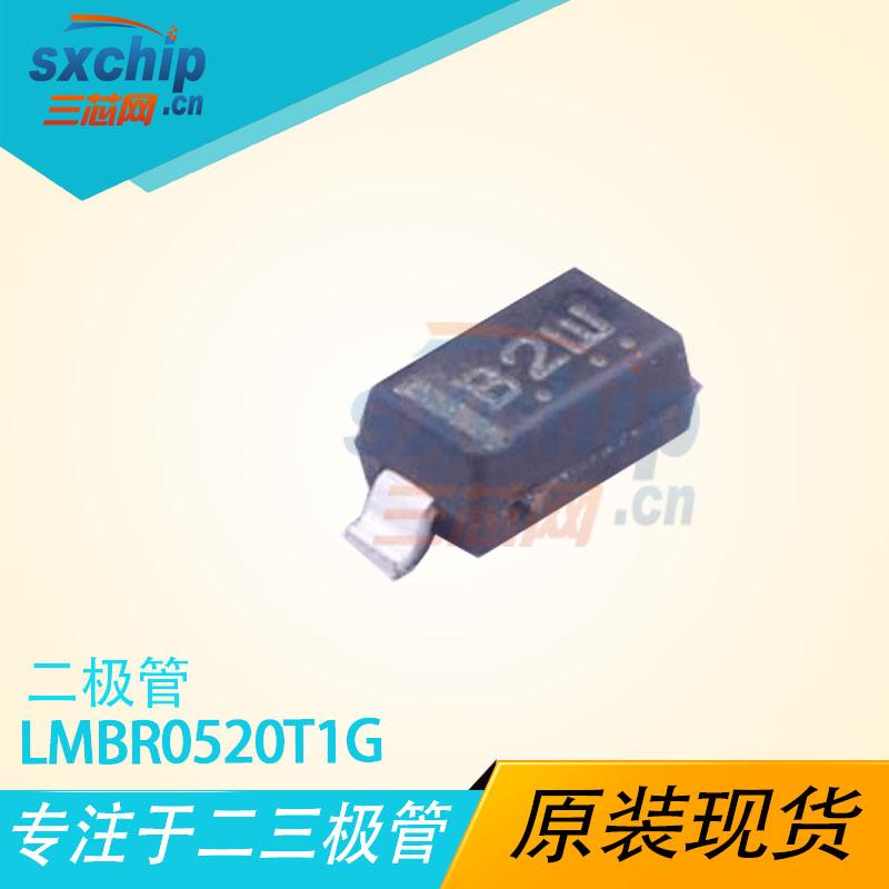 LMBR0520T1G