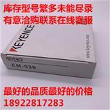 GL-RC5M GL-RC5S GL-RCT10PM GL-RP10N GL-RP10NM安全光栅延长线现货