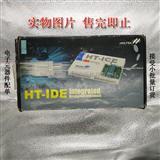 深圳现货原装:HT-ICE HT82 实物图片,卖给即止!