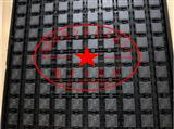 QCA7000-AL3B  高通射频芯片