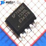 原装进口 SP706REN SP706 监控器电压管理芯片 SOP-8