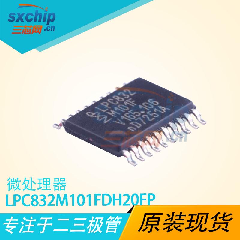 LPC832M101FDH20FP