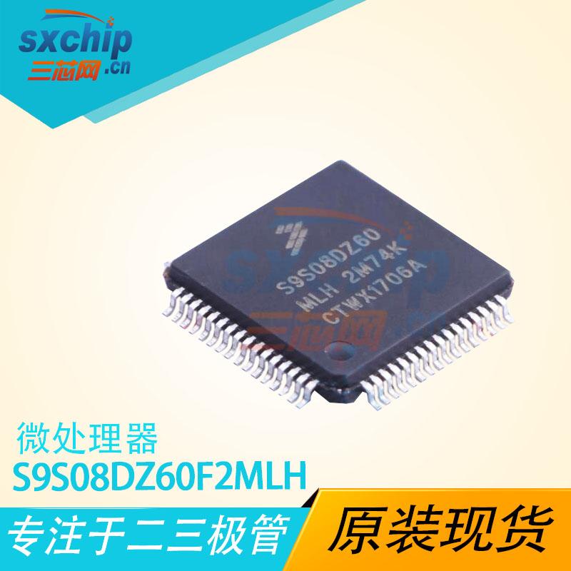 S9S08DZ60F2MLH