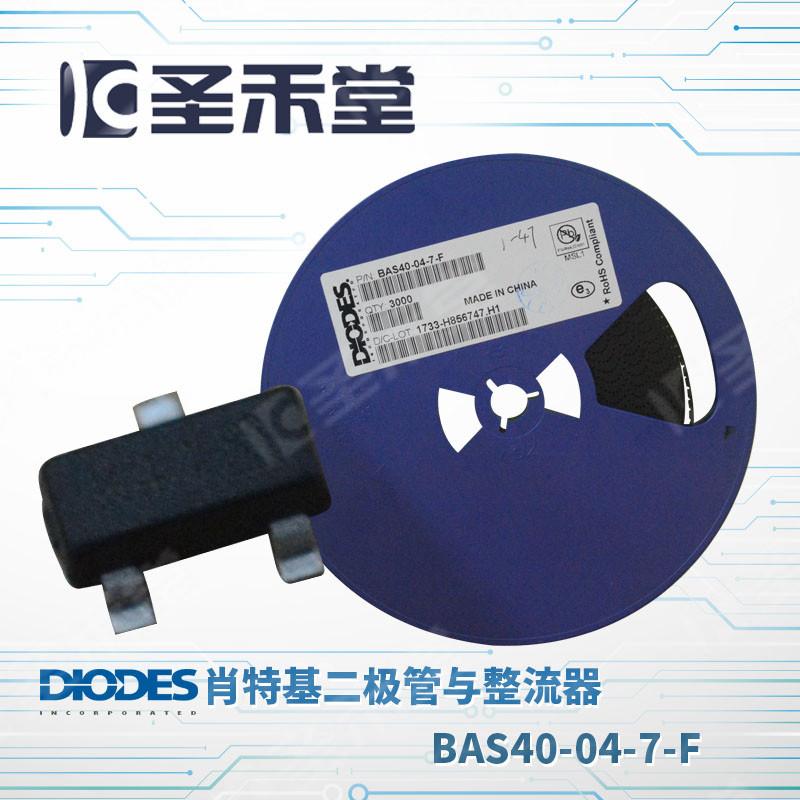 BAS40-04-7-F