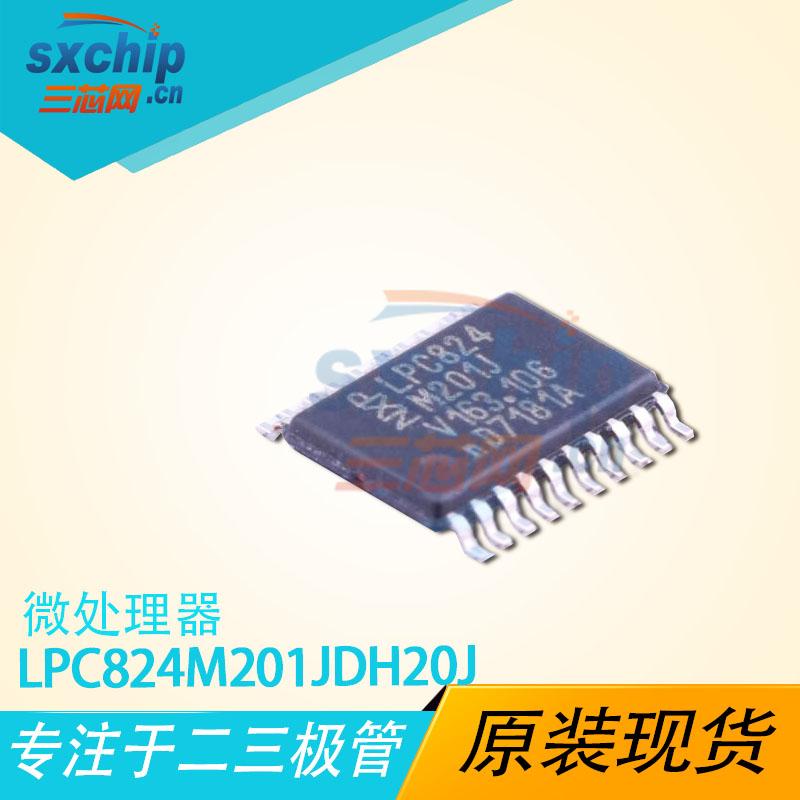 LPC824M201JDH20J
