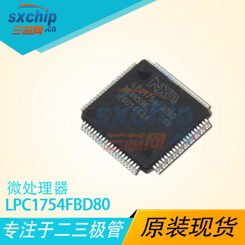 LPC1754FBD80