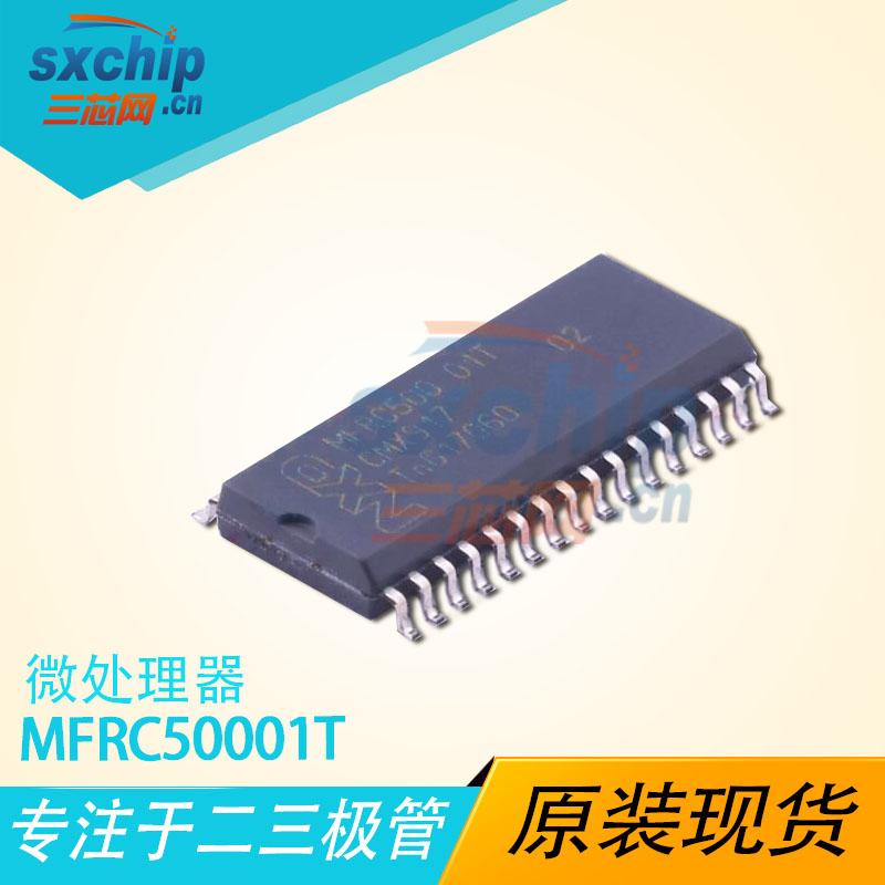 MFRC50001T