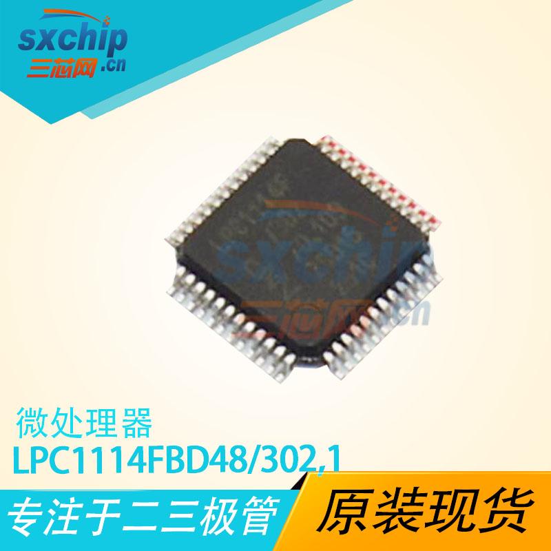 LPC114FBD48