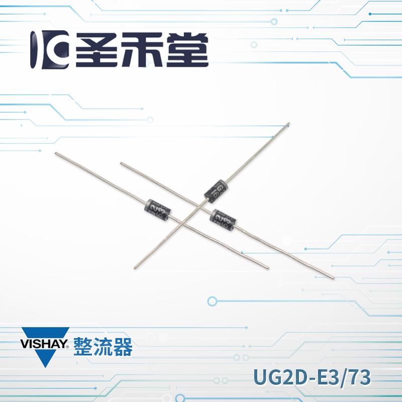 UG2D-E3/73