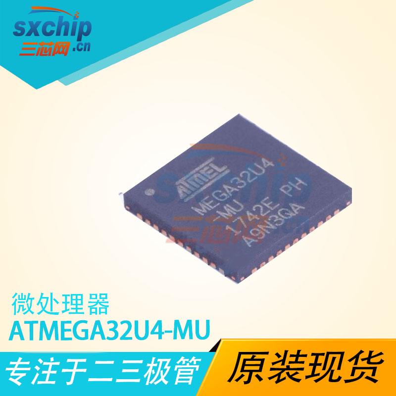 ATMEGA32U4-MU