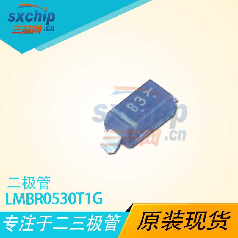 LMBR0530T1G