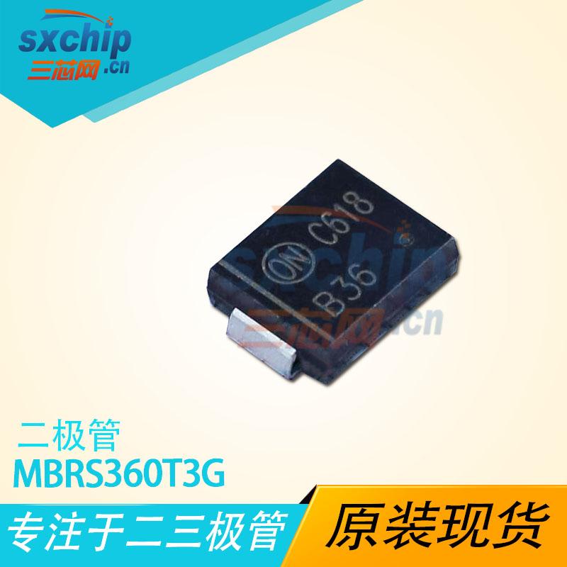 MBRS360T3G