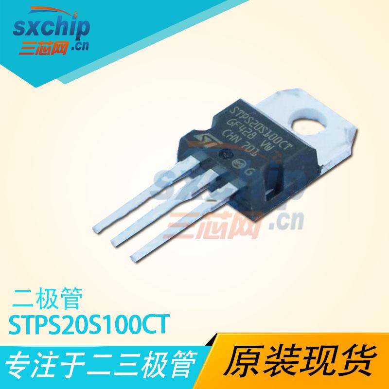 STPS20S100CT