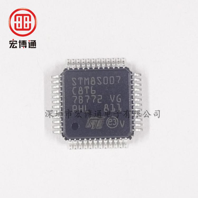 STM8S007C8T6