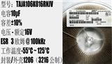 陶瓷电容器 GRM21BR61A475MA73L原装