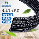 PA尼龙软管,PA波纹管,塑料穿线软管