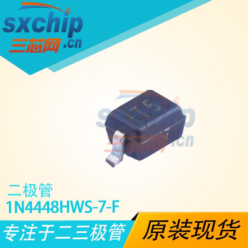 1N4448HWS-7-F