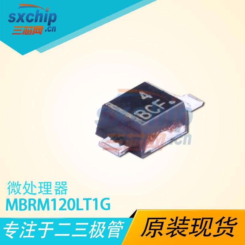 MBRM120LT1G