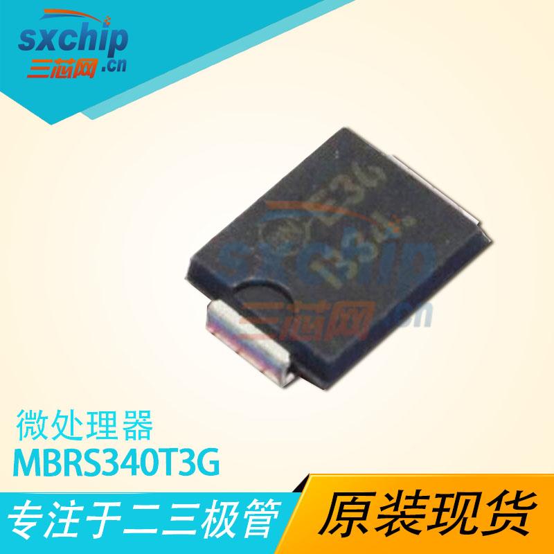 MBRS340T3G