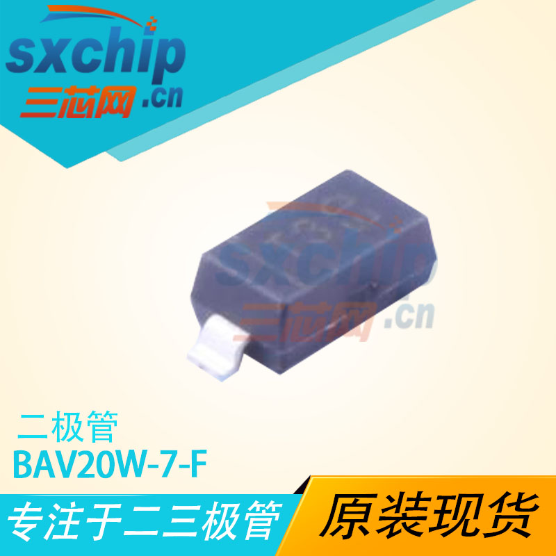 BAV20W-7-F