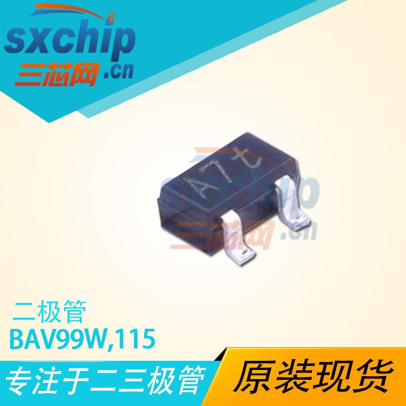 BAV99W,115
