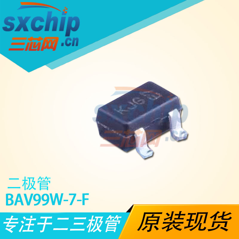 BAV99W-7-F
