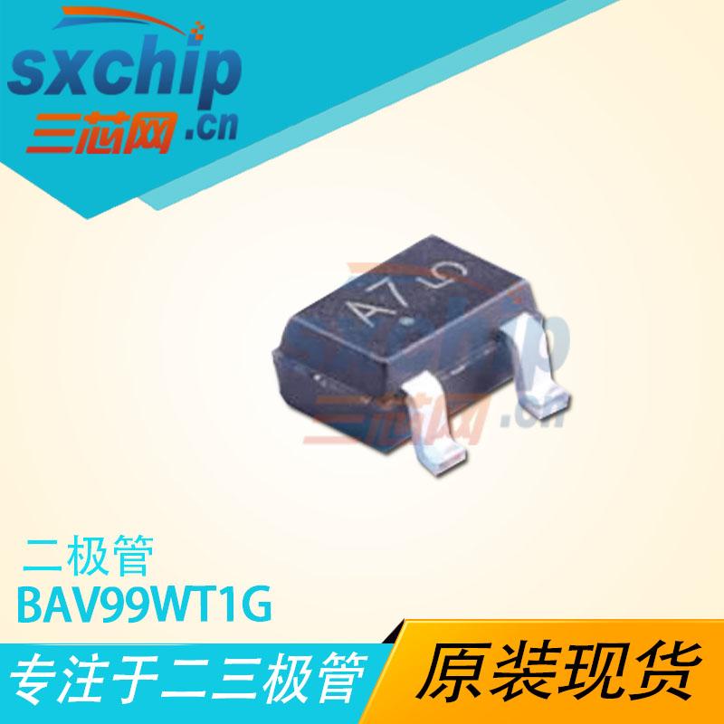 BAV99WT1G