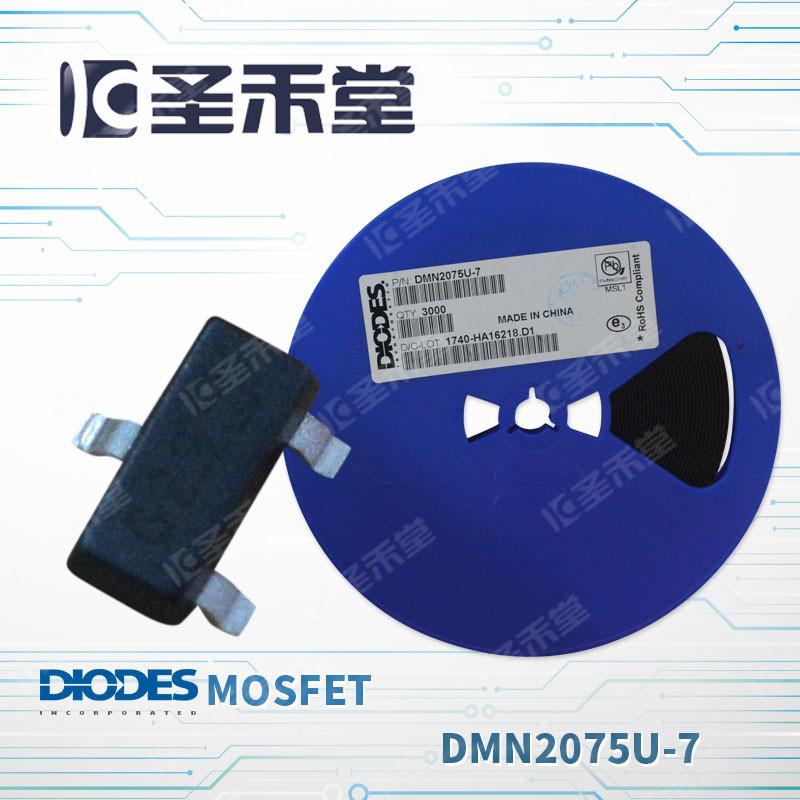 DMN2075U-7