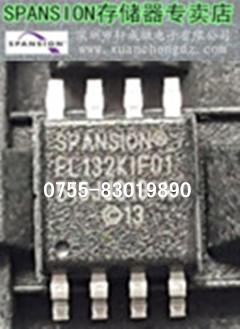 S25FL132K0XMFI011