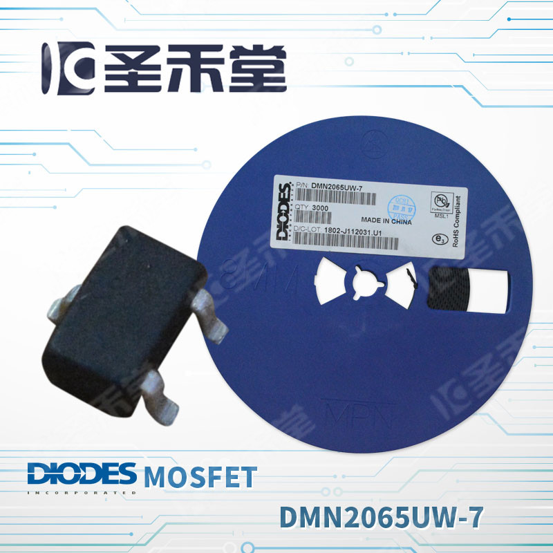DMN2065UW-7