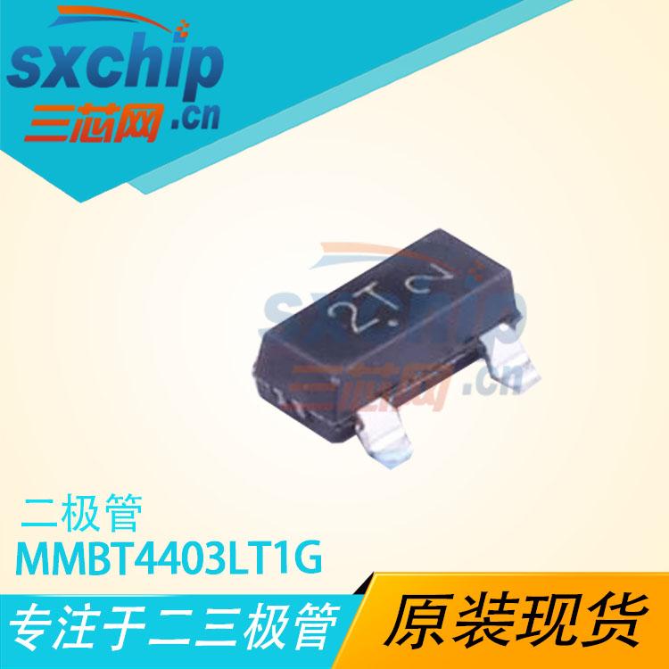 MMBT4403LT1G