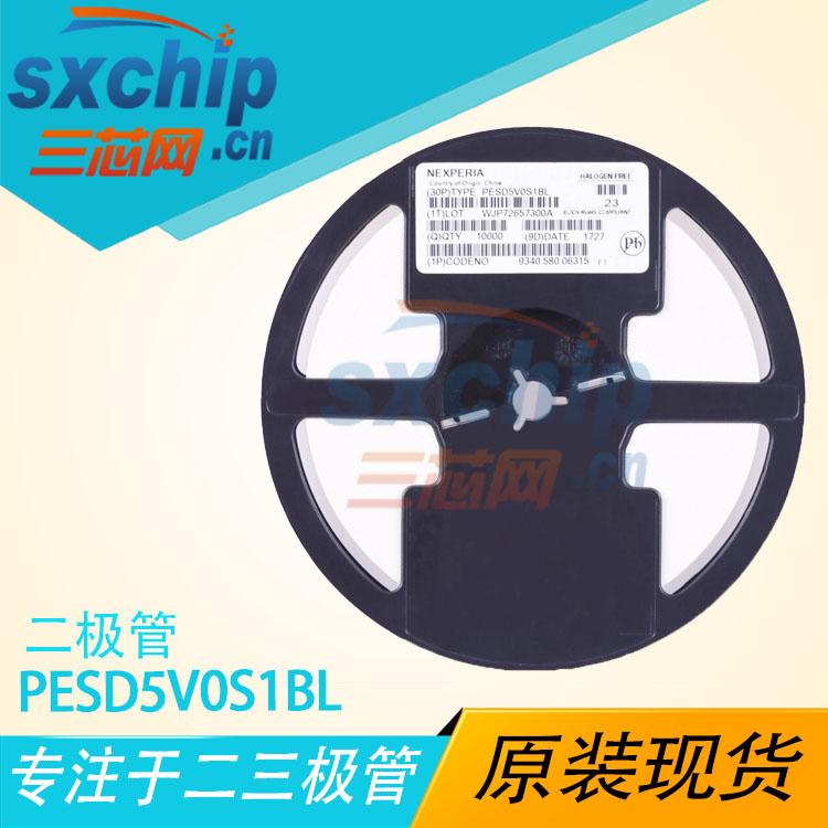 PESD5V0S1BL,315