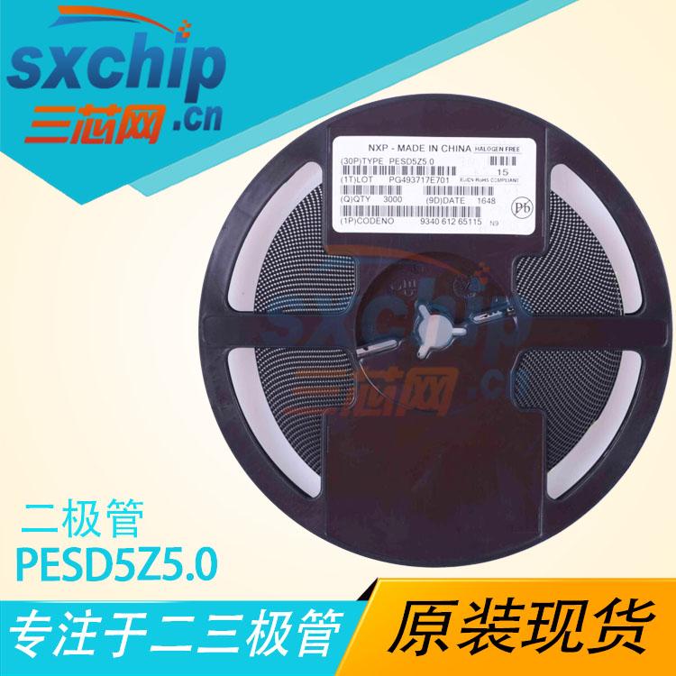 PESD5Z5.0,115