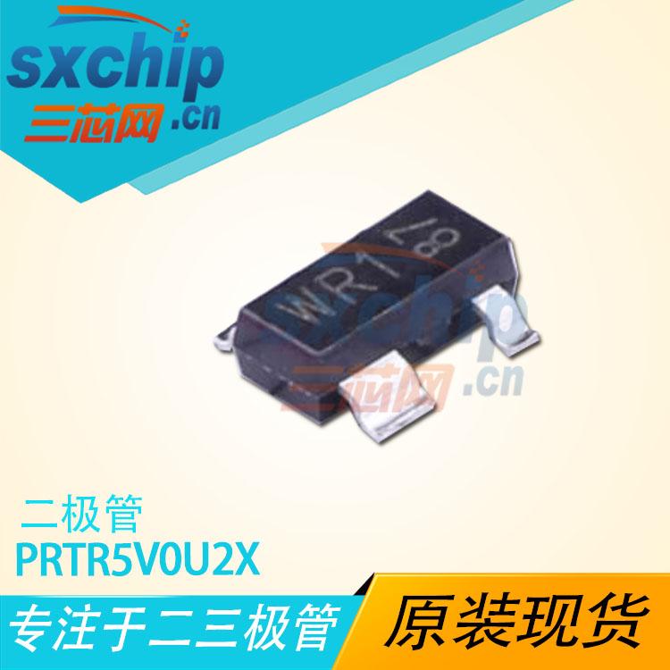 PRTR5V0U2X,215