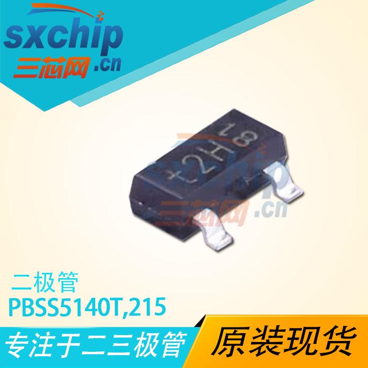 PBSS5140T,215