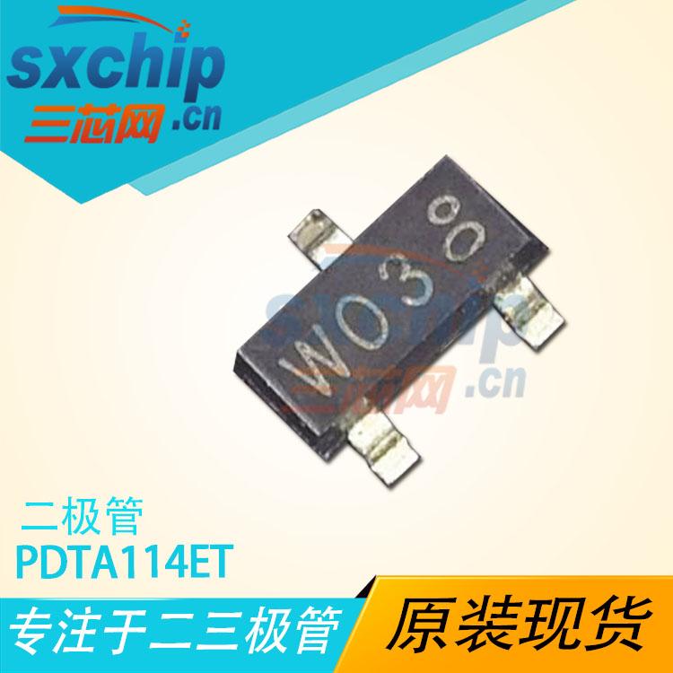 PDTA114ET,215