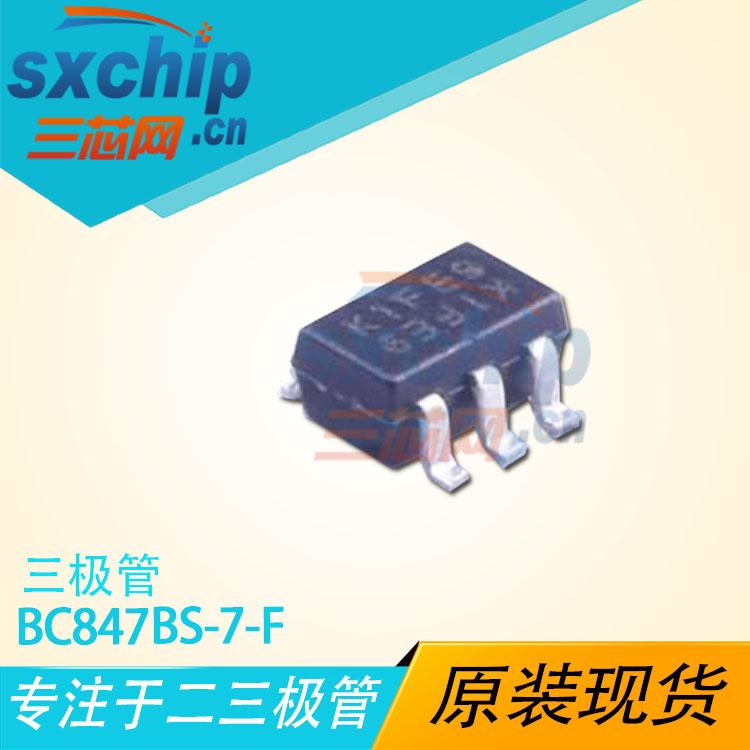 BC847BS-7-F
