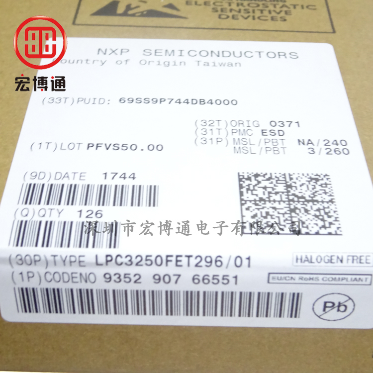 LPC3250FET296/01