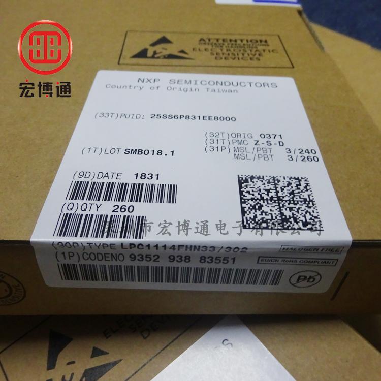 LPC1114FHN33/302