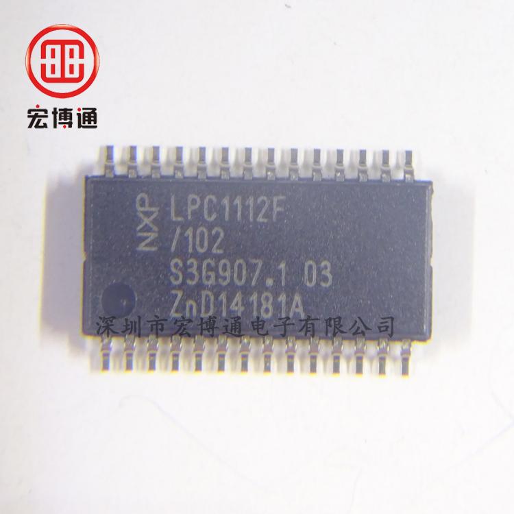 LPC1112FDH28