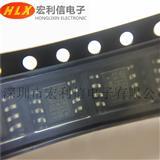 MPS原装MP1582EN-LF-Z SOP8 电源管理芯片